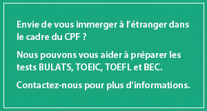 About CPF Information