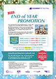 End of Year Offer 2018